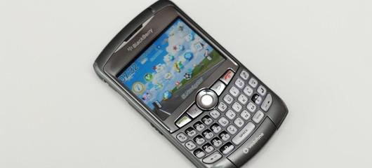 simobil-blackberry-curve-8310-05.jpg
