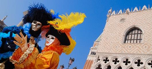 beneške maske