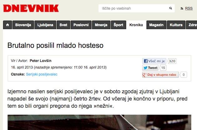 dnevnik_posilstvo