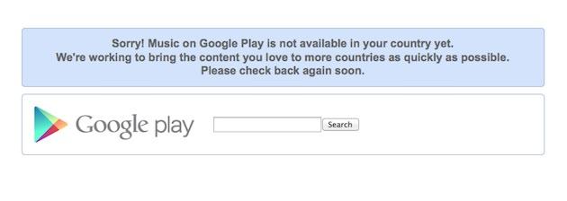 google_music3