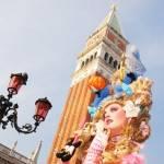 beneski karneval venice carnival photos 48 150x150 Beneški karneval – Carnevale di Venezia – fotografije