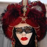benetke karneval foto01 150x150 Karneval Benetke 2011   fotografije