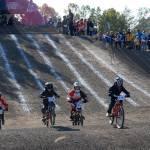bmx rajd 01 150x150 Itak Bmx Rajd Race in otvoritev novega kolesarskega parka v Ljubljani
