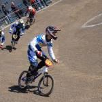 bmx rajd 04 150x150 Itak Bmx Rajd Race in otvoritev novega kolesarskega parka v Ljubljani