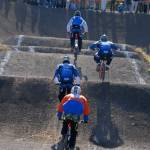 bmx rajd 05 150x150 Itak Bmx Rajd Race in otvoritev novega kolesarskega parka v Ljubljani