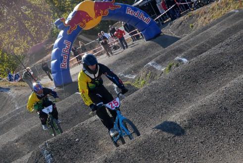 Itak Bmx Rajd Race in otvoritev novega kolesarskega parka v Ljubljani fotografije