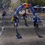 bmx rajd 07 150x150 Itak Bmx Rajd Race in otvoritev novega kolesarskega parka v Ljubljani