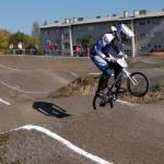bmx rajd 08 150x150 Itak Bmx Rajd Race in otvoritev novega kolesarskega parka v Ljubljani
