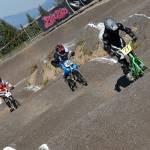 bmx rajd 09 150x150 Itak Bmx Rajd Race in otvoritev novega kolesarskega parka v Ljubljani
