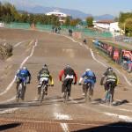 bmx rajd 20 150x150 Itak Bmx Rajd Race in otvoritev novega kolesarskega parka v Ljubljani