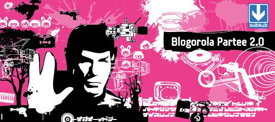 Blogorola Partee V2.0