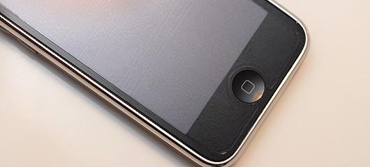 invisibleSHIELD zaščita za iPhone 3G 5