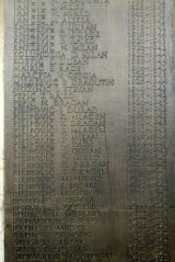 Kozara   spomenik žrtvam 2. sv. vojne v Mrakovici   fotografije fotografije