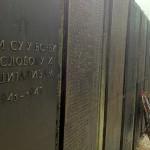 kozara07 150x150 Kozara   spomenik žrtvam 2. sv. vojne v Mrakovici   fotografije