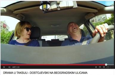 dramsko_gledalisce