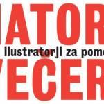 donatorski_vecer