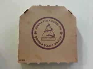Picerija Kucha pizza Marga in Wolt dostava had testira pizze ocena 473