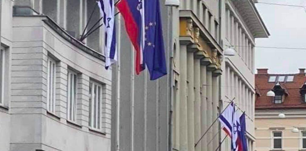 izraelska zastava vlada
